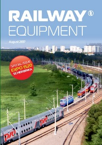 Railway Equipment, Special issue for EXPO 1520 2017