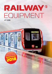 Railway Equipment #7 – Special Issue for InnoTrans 2018