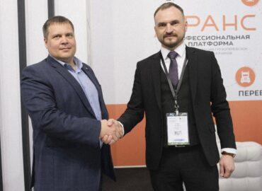 «СинараПромТранс» и «Умная Логистика» заключили соглашение о доступе к логистической IT-экосистеме