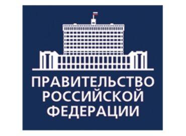 Михаил Мишустин дал поручения по итогам рабочей поездки в Тверскую область