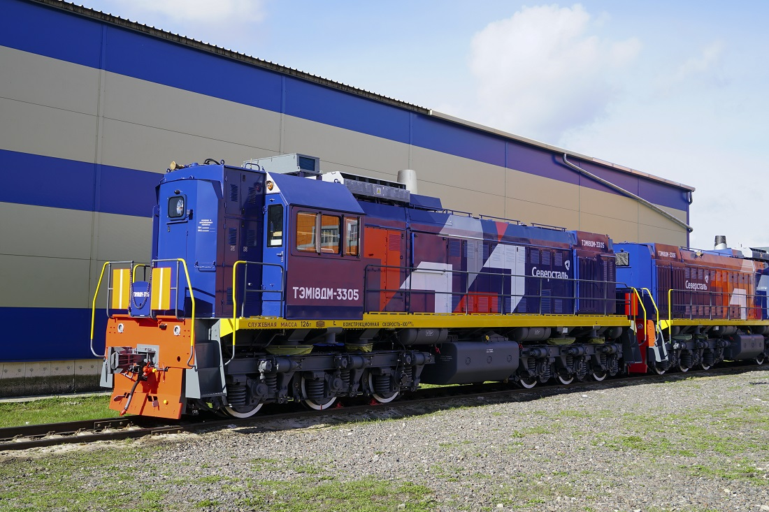 TMH Shunters Joined Severstal's Corporate Fleet