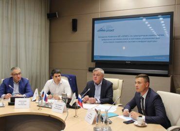 Прошло первое заседание Комитета ОПЖТ по электронным компонентам, цифровым системам связи и системам управления для рельсового подвижного состава и инфраструктуры